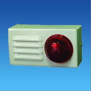 Электросервис,044-501-37-45,Оповещатель свето-звуковой наружный ЦИКЛОП
