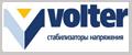 Партнер Электросевис - Volter