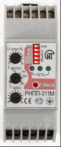 Электросервис,044-501-37-45,Трехфазное реле напряжения и контроля фаз РНПП-311M