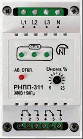 Электросервис,044-501-37-45,Трехфазное реле напряжения и контроля фаз РНПП-311