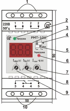 Схема реле РМТ-101