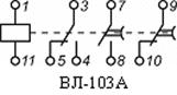 Схема подключения и расположения выводов Реле времени ВЛ-103А