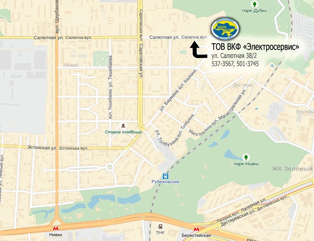 Карта проезда ООО ВКФ Электросервис